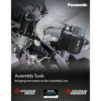 Panasonic Industrimaskiner Katalog 2019
